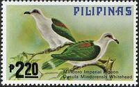 Philippines 1979 Birds c