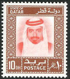 Qatar 1972 Sheikh Hamad bin Khalifa Al Thani b