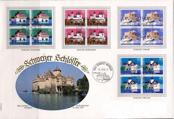 Switzerland 1978 PRO PATRIA - Castles FDCb