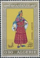 Algeria 1971 Regional Costumes (1st Issue) d
