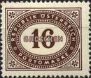 Austria 1947 Postage Due Stamps - Type 1894-1895 with 'Republik Osterreich' i
