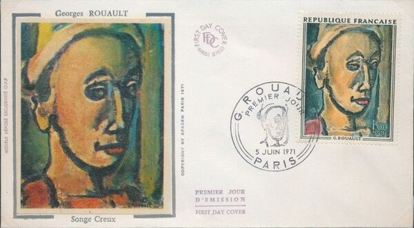 France 1971 Artistic Series (3rd Group) FDCa