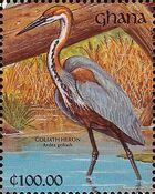 Ghana 1991 The Birds of Ghana ze