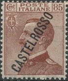 "Italy (Aegean Islands)-Castelrosso 1924 Definitives of Italy - Overprinted ""CASTELROSSO"" i"