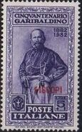 Italy (Aegean Islands)-Piscopi 1932 50th Anniversary of the Death of Giuseppe Garibaldi j