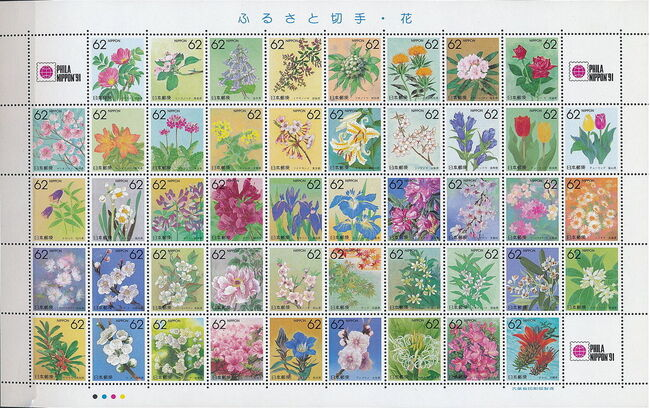 Japan 1990 Flowers of the Prefectures zv
