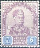 Malaya-Johore 1891 Sultan Abubakar d