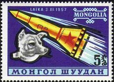 Mongolia 1963 Soviet Space Explorations a