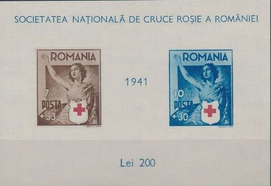 Romania 1941 Red Cross i