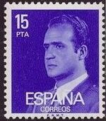 Spain 1977 King Juan Carlos I - 3rd Group f