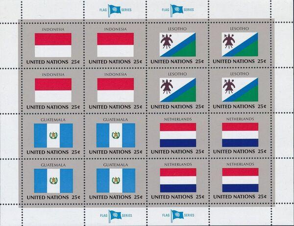 United Nations-New York 1989 Flag Series MSa