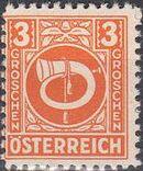Austria 1945 Posthorn b