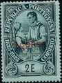 Azores 1925 Birth Centenary of Camilo Castelo Branco t.jpg