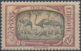Ethiopia 1919 Definitives i
