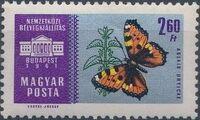 Hungary 1961 International Stamp Exhibition - Budapest c