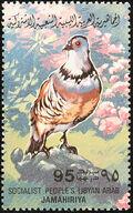 Libya 1982 Birds m
