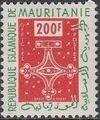 Mauritania 1961 Cross of Trarza k.jpg