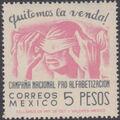 Mexico 1945 Alphabetization Campaign (Regular Mail) e.jpg