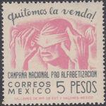 Mexico 1945 Alphabetization Campaign (Regular Mail) e