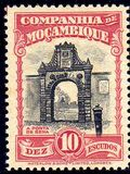 Mozambique company 1937 Assorted designs r