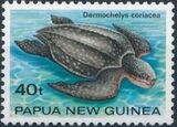 Papua New Guinea 1984 Turtles g