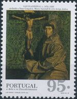 Portugal 1995 Art from the Time of the Discoveries d