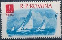 Romania 1962 Boat Sports e