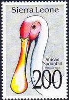 Sierra Leone 1992 Bird's Heads e