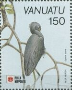 Vanuatu 1991 Phila Nippon'91 - Birds e