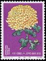 China (People's Republic) 1961 Chrysanthemums (2nd Group) c.jpg
