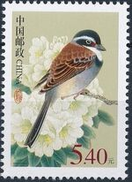China (People's Republic) 2002 Chinese Birds e