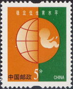 China (People's Republic) 2002 Environmental Protection a