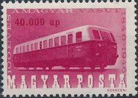 Hungary 1946 100th Anniversary of the Hungarian Railroad d