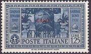 Italy (Aegean Islands)-Caso 1932 50th Anniversary of the Death of Giuseppe Garibaldi g