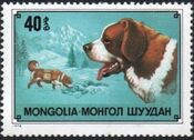 Mongolia 1978 Dogs d