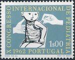 Portugal 1962 10th International Congress of Pediatrics b