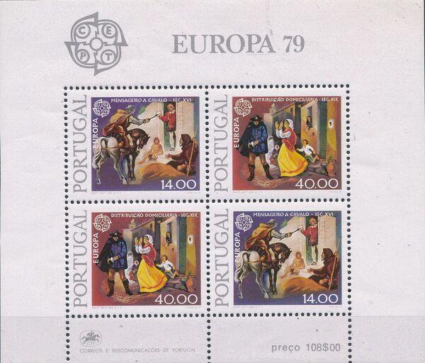 Portugal 1979 Europa CEPT h