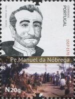 Portugal 2017 Figures in Portuguese History and Culture a