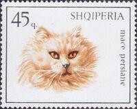 Albania 1966 Cats d