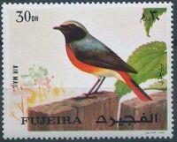 Fujeira 1971 European birds a