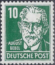 Germany DDR 1952 Famous People d