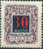 Macao 1952 Postage Due Stamps e