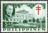 Philippines 1958 Philippine Tuberculosis Society - Manuel Quezon & the Quezon Institute a