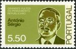 Portugal 1980 Famous Thinkers of the Republican Movement (2nd Group) b