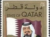 Qatar 1976 5th Anniversary of Independence