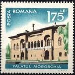 Romania 1967 International Tourist Year - Castles and Fortifications e