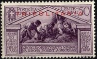 Tripolitania 1930 2000th Anniversary of the Birth of Roman Poet Vergil e