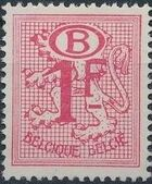Belgium 1952 Official Stamps (Heraldic Lion with Numeral and B in oval) h