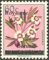 Burundi 1962 Flower Issue of Ruanda-Urundi Overprinted c.jpg