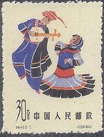 China (People's Republic) 1962 Folk Dances (1st Group) e